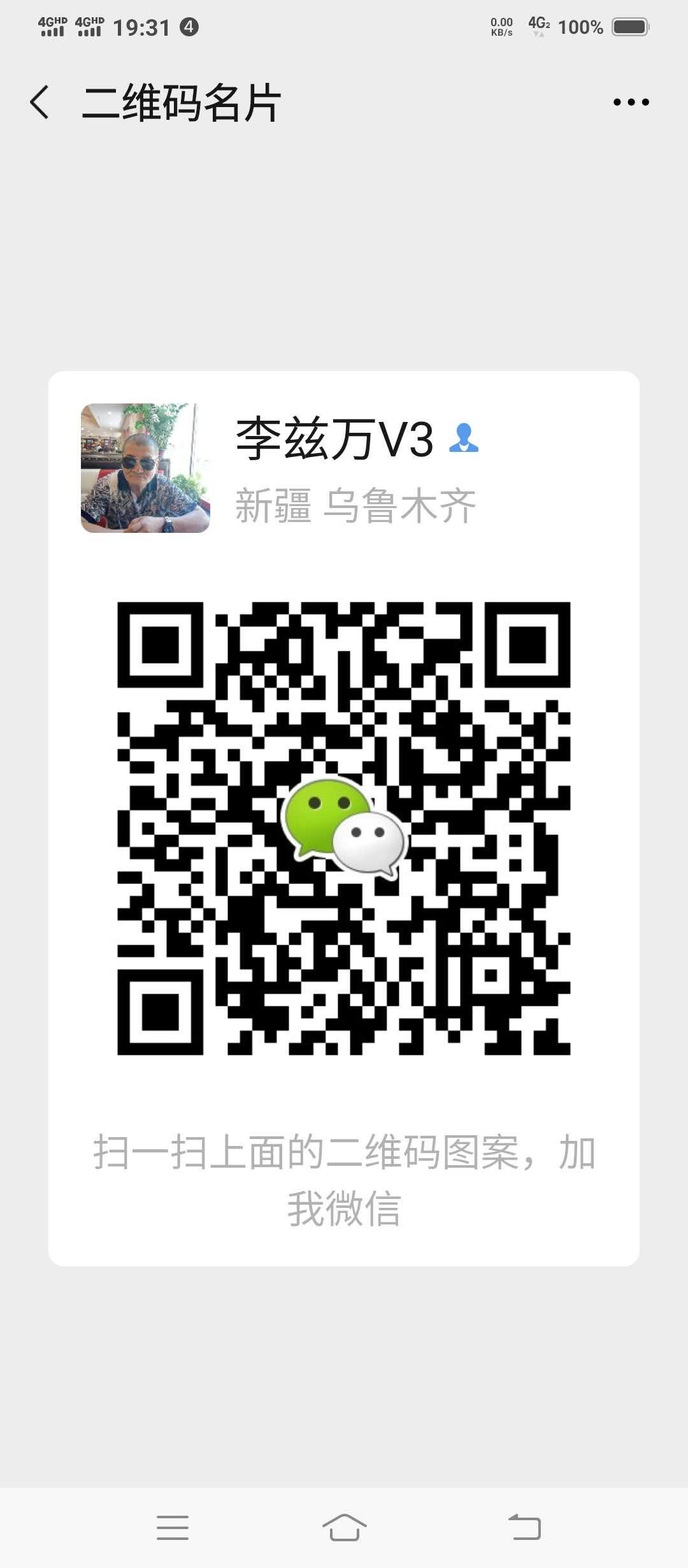 .\..\..\..\..\..\..\AppData\Local\Temp\WeChat Files\b7c6ee965c7a69bcd482a7485d280765_.jpg